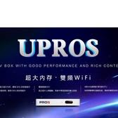 現貨馬上出 安博盒子UPROS台灣版智慧電視盒X9公司貨純淨版