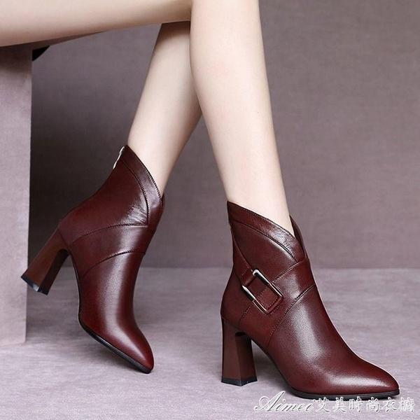 高跟靴全皮短靴女秋冬季新款短筒馬丁靴高跟尖頭后拉鏈英倫風女靴子 快速出貨