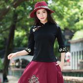 民族風女裝上衣七分袖繡花t恤修身復古中國風打底衫