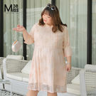 Miss38-(現貨)【A07400】大尺碼七分袖洋裝 改良式旗袍 蕾絲小禮服 復古連身裙 早秋粉色-中大尺碼