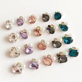 10個隨機美甲飾品指甲水鑽 韓國流行新款大寶石水晶鑽合金屬裝飾品
