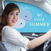 遮陽簾 汽車遮陽簾磁鐵防曬側窗隔熱磁性車窗簾小車內用遮光簾用品通用型