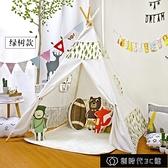兒童帳篷 兒童印第安帳篷室內公主房寶寶男女孩玩具遊戲屋寶寶過家家讀書角