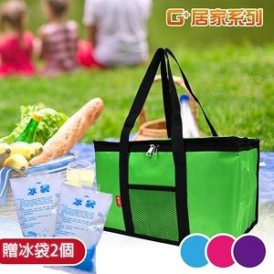 G+居家 環保購物防潑水保溫袋-加大款(贈冰袋1000mlx2)綠色