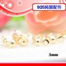 銀鏡DIY S925純銀配件/螞蟻扣包線...