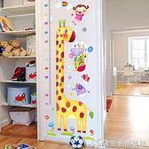 兒童房間壁紙裝飾牆紙自粘卡通寶寶量身高貼紙買一送一 生活樂事館