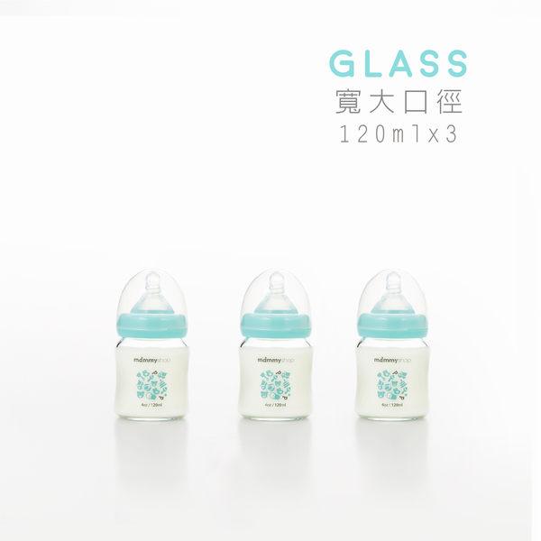 mammyshop 媽咪小站 -母感體驗 a33玻璃防脹氣奶瓶‧寬大口徑 / 120ml 3入裝