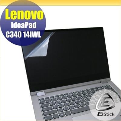 【Ezstick】Lenovo IdeaPad C340 14 IWL 靜電式筆電LCD液晶螢幕貼 (可選鏡面或霧面)
