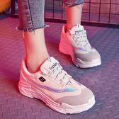 運動鞋 超火的鞋子夏新款學生運動女韓版百搭原宿老爹火焰【免運直出】