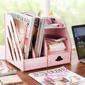 辦公室桌面文具文件收納盒 抽屜式化妝品置物架木質化妝盒igo     琉璃美衣