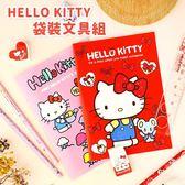 HELLO KITTY 袋裝文具組【櫻桃飾品】【30763】