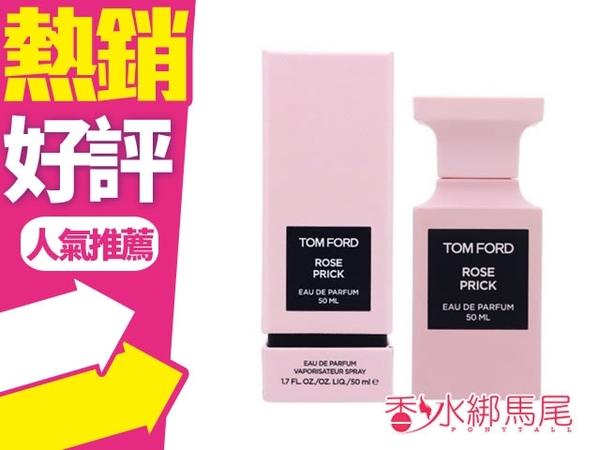 TOM FORD ROSE PRICK 荊棘玫瑰 禁忌玫瑰 淡香精 50ml◐香水綁馬尾◐