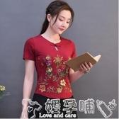 雙11民族風上衣重工繡花民族風女上衣大碼圓領夏季新款中國風盤扣刺繡t恤