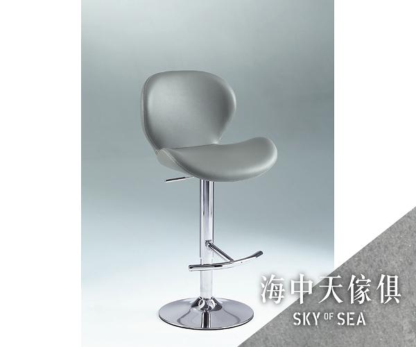 {{ 海中天休閒傢俱廣場 }} G-42 摩登時尚 餐椅系列 921-5 BC-179吧檯椅