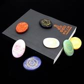 七脈輪符號水晶石占卜療愈 冥想 水晶原石 石頭凈化【步行者戶外生活館】