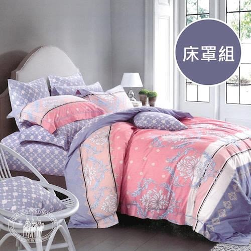 R.Q.POLO 華彩依然 精梳棉 五件式兩用被床罩組 (雙人加大6尺)