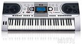 電子琴 美科935演奏演出電子琴61力度鍵成人兒童初學入門幼師多功能專業 MKS韓菲兒