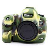 相機套 相機包佳能5D4 6D2 80D 6D 5D3 5DS 5DSR保護套800D硅膠套100D【韓國時尚週】