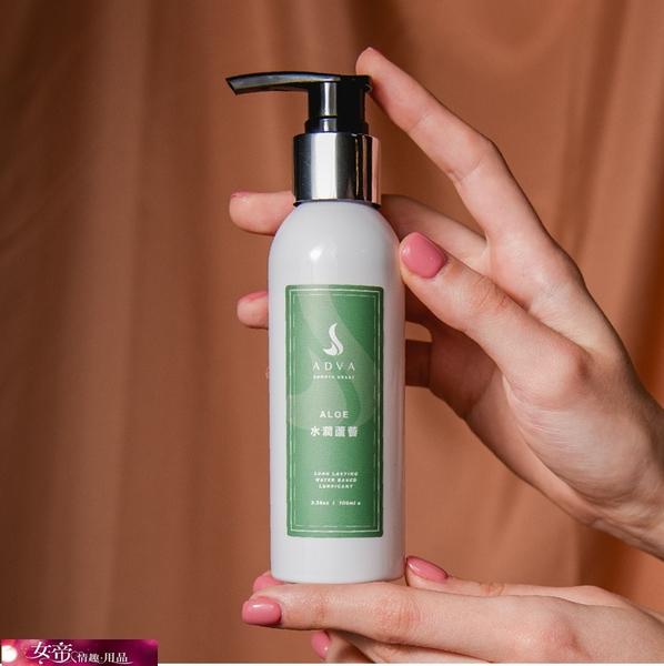 潤滑液-情趣用品-ADVA 水潤蘆薈潤滑液 100ml 潤滑液-男用女性情趣用品