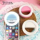 補光燈 USB充電 自拍補光燈/自拍神器/美顏/美肌 三段補光-白色/粉色/藍色