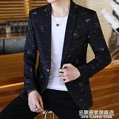 2020新款西服男休閒韓版帥氣潮流修身小西裝外套發型師薄款單上衣【名購新品】