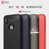 iphone X 手機殼 戰神 碳纖維 類金屬 拉絲紋 保護套 四角 全包 防摔 保護殼 磨砂 軟殼 簡約
