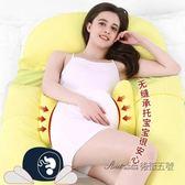 Tomibaby孕婦枕頭護腰側睡枕O形多功能睡覺托腹枕孕u型枕抱枕用品 後街五號