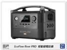 預購~ EcoFlow River PRO 移動儲電設備 行動 移動 電源 棚燈供電 露營 商演 活動 停電供電(公司貨)