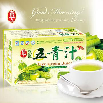 【京工】蔬果五青汁(10入)~120 g/盒~純素食