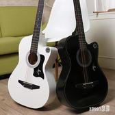 吉他民謠旅行38寸初學者入門吉他木質男女學生樂器 JY2504【Sweet家居】