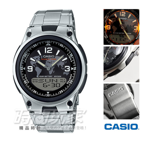 CASIO卡西歐 AW-80D-1A2 世界地圖 中性錶 指針+數字 不鏽鋼錶帶 黑 男錶/學生錶/軍錶 AW-80D-1A2VDF