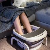 朗欣特摺疊足浴盆電動加熱足浴器全自動洗腳盆家用足療泡腳桶恒溫  ATF 魔法鞋櫃