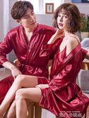 情侶睡衣春秋夏女士冰絲綢兩件套薄款寬鬆情侶睡袍浴袍男女家居服 依凡卡時尚