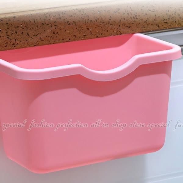 【DA124】糖果色廚房可懸掛雜物整理收納盒 外掛抽屜置物盒 垃圾桶 餐具收納儲物盒★EZGO商城★