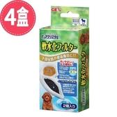 【GEX 】日本幼犬用水質軟化淨化濾材 2入 X 4盒