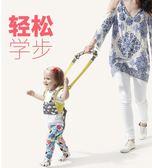 學步帶 抱抱熊學步帶嬰幼兒學走路防摔防勒四季安全10-18個月寶寶神器   提拉米蘇