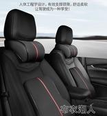 車載頭枕 汽車頭枕護頸枕車用靠枕記憶棉內飾用品腰靠套裝車載座椅頸椎枕頭 布衣潮人