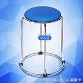新品時尚創意簡易家用凳子小圓凳彩色坐墊金屬折疊凳餐凳板凳皮凳 莫妮卡小屋 igo