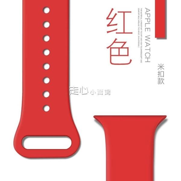 錶帶 適用applewatch運動錶帶iwatch錶帶2/3/4代矽膠蘋果智慧手錶  『獨家』流行館