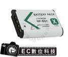 【EC數位】Sony 類單眼 DSC-RX100 HX300 WX300 HX400 GWP88 專用 NP-BX1 高容量電池 NPBX1 RX100 RX100II
