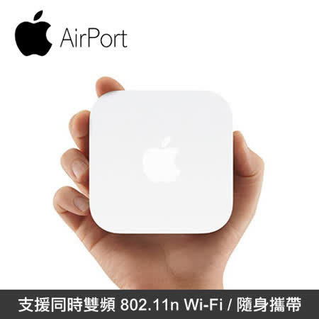 Apple AirPort Express 基地台 (MC414TA/A)