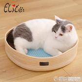 貓窩四季通用貓咪夏季冰墊夏天涼席墊狗狗窩小型犬泰迪寵物床用 繽紛創意家居YXS