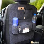 售完即止-多功能車用置物袋汽車座椅背收納袋掛袋儲物袋車載收納箱9-29(庫存清出T)