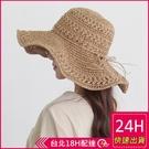 【現貨24H】遮陽帽沙灘帽韓版手工可折疊...