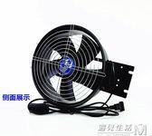 12寸排氣扇工業排風扇大功率外轉子軸流風機強力廚房換氣扇油煙扇  WD 遇見生活