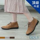 真皮復古個性短靴(棕色) 英倫風.工裝靴...