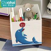 折叠收納箱 卡通兒童玩具收納盒衣服整理箱寶寶收納筐儲物箱布藝折疊收納盒 卡菲婭