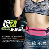 腰包  運動腰包男女士戶外多功能防水跑步健身手機包防盜貼身休閑小掛袋