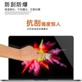 筆記本鋼化膜15.6寸防藍光防輻射屏幕膜 電腦屏幕玻璃保護貼膜防爆14英寸護眼