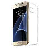 三星 Samsung Galaxy S7 edge輕薄透明 TPU 高質感軟式手機殼/保護套 高透光材質 微凸鏡頭保護設計